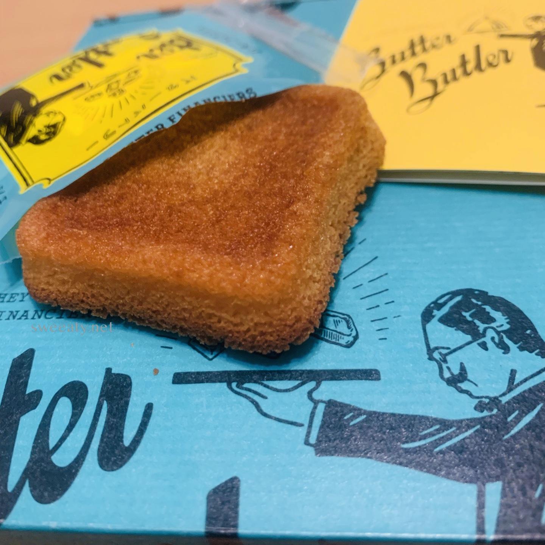 帰省土産におすすめ◆バターバトラーのバターフィナンシェがしっとりおいしい♡