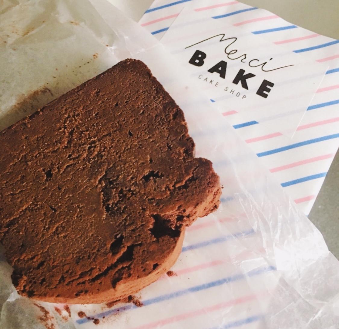 松陰神社前メルシーベイク◆少数精鋭の焼き菓子たちがどれも美味しい件。