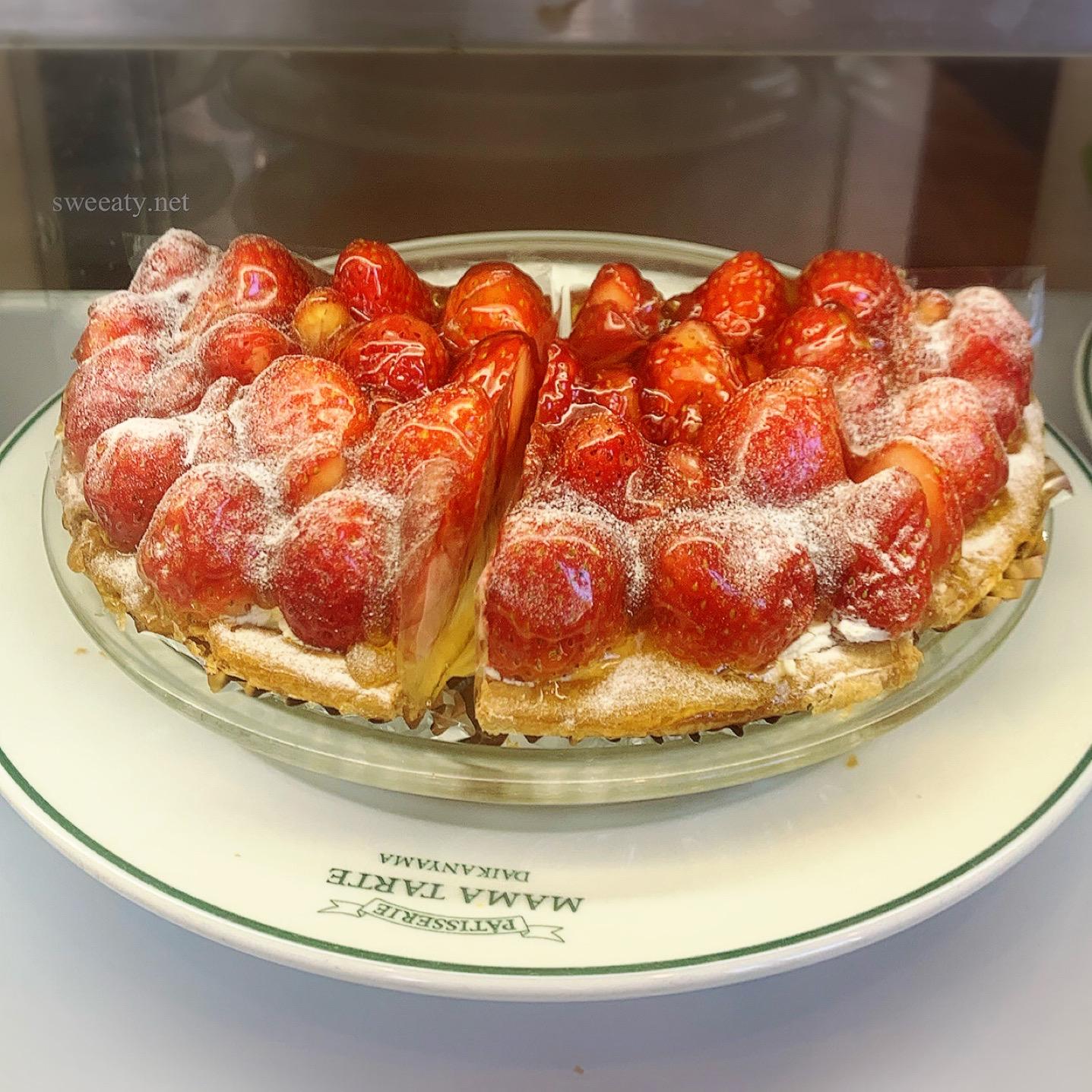 上野毛ママタルト MAMA TARTEのパイは大きくて美味しくて満足度120%♡