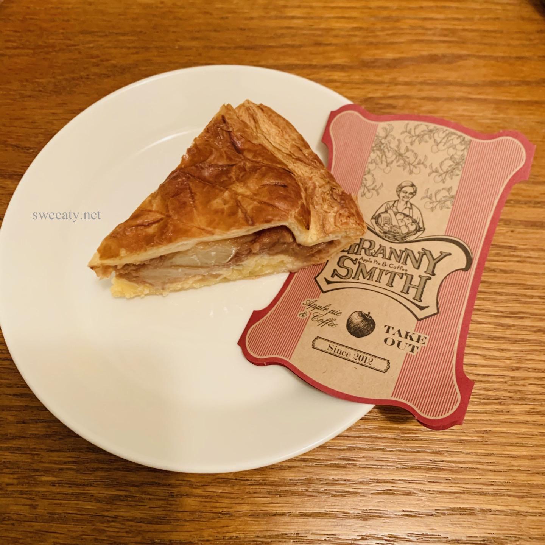 アップルパイ専門店◇グラニースミスでおばあちゃんのアップルパイ♪