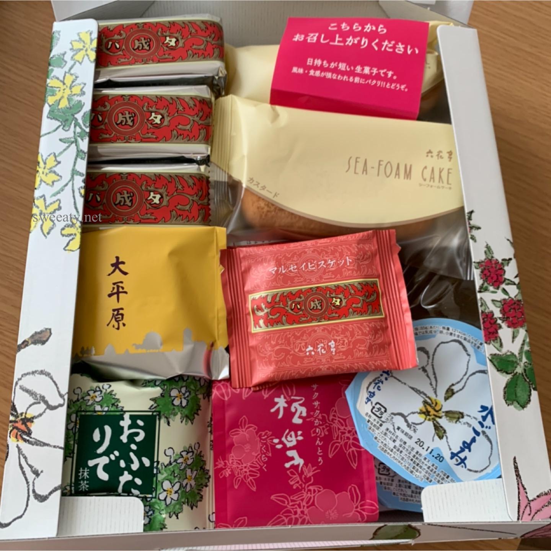 六花亭の通販おやつ屋さん6月♡シーフォームケーキが美味しすぎた♡
